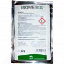 eu nufarm herbicide isomexx 20 wg 150 g - 0, small