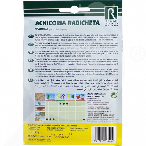 eu rocalba seed artichoke spadona 100 g - 0