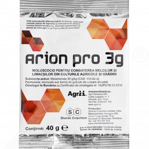 eu sharda cropchem molluscicide arion pro 3g 40 g - 0