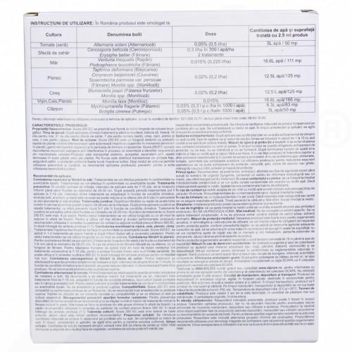 eu syngenta fungicid score 250 ec 2 5 ml - 1