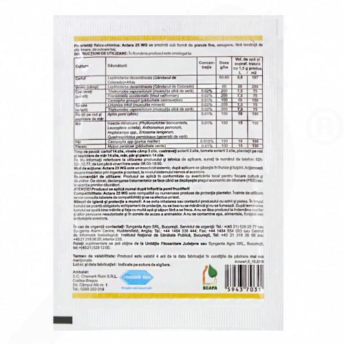 eu syngenta insecticid agro actara 25 wg 1.5 g - 1