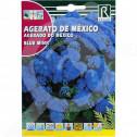 hu rocalba seed rods blue mink 1 g - 0, small
