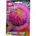 hu rocalba seed daisies super princesa rosa 2 g - 0, small