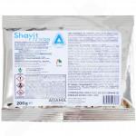 hu adama fungicide shavit f 72 wdg 200 g - 2, small