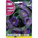 uk rocalba seed trepadora 1 g - 0, small