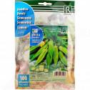 uk rocalba seed okra quiabo combo 100 g - 0, small