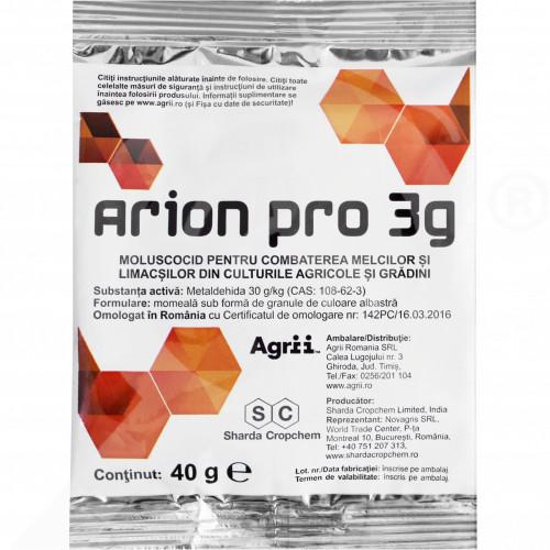 si sharda cropchem molluscicide arion pro 3g 40 g - 0, small