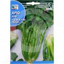 ro rocalba seed celery plein blanc pascal 3 g - 1, small