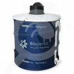 ro biogents trap bg sentinel 2 - 1, small