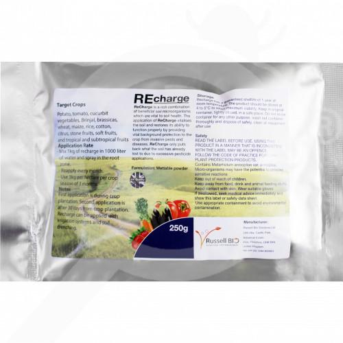 bg russell ipm fertilizer recharge 250 g - 1, small